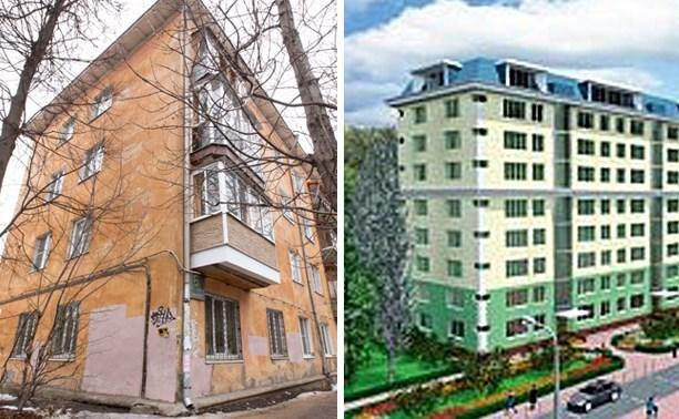 Дом №6 на улице Смидович в Туле реконструируют