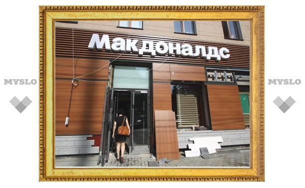 «McDonalds» в Туле откроется 31 июля