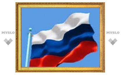 В Алексине отметят День российского флага