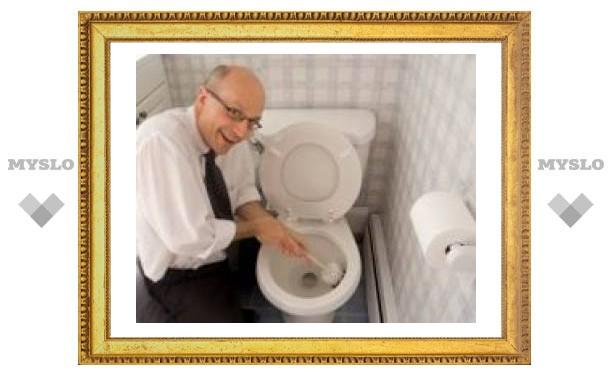 19 ноября: Всемирный день туалета
