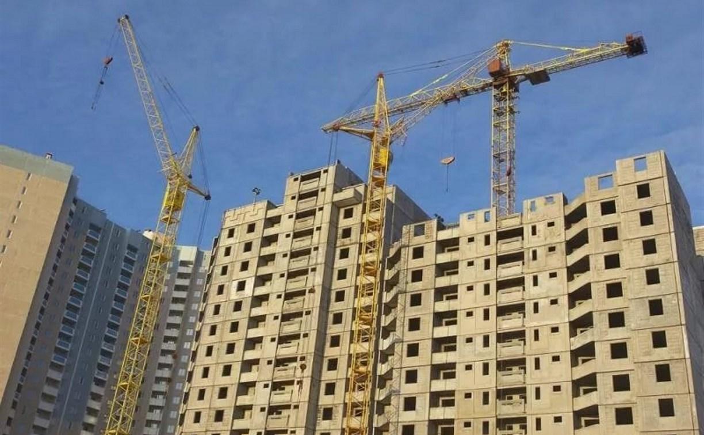 В России создан фонд защиты участников долевого строительства