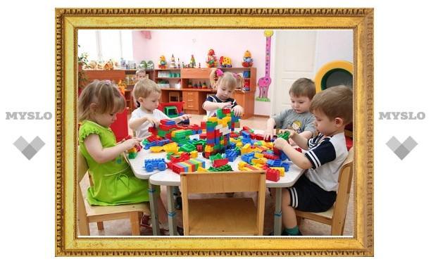 В детсадах Тулы создадут тысячу новых мест