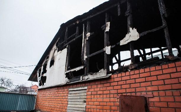Погорельцы с улицы Осипенко в Туле: У нас не осталось ничего!