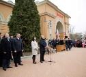 На станции Щекино (Ясенки) открылся историко-культурный комплекс