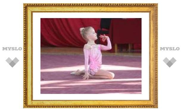 В Туле стартовали соревнования по художественной гимнастике