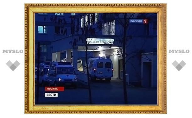 Видеозапись избиения журналиста Кашина попала в интернет