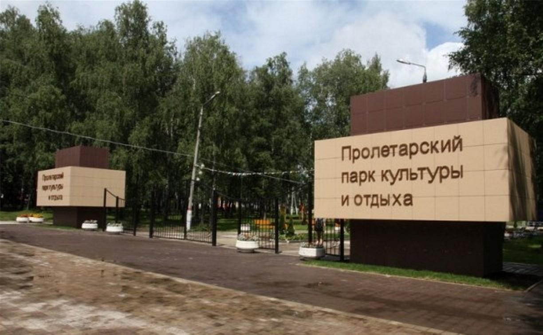 В 2016 году в Пролетарском парке появится детский верёвочный городок