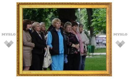 Туляки отметили 210-летие Пушкина