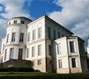 Богородицкий дворец-музей ждет вашей поддержки!