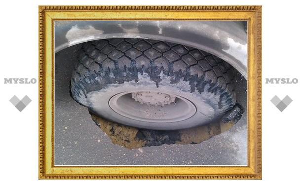 Туляки не прекращают жаловаться на ремонт городских дорог