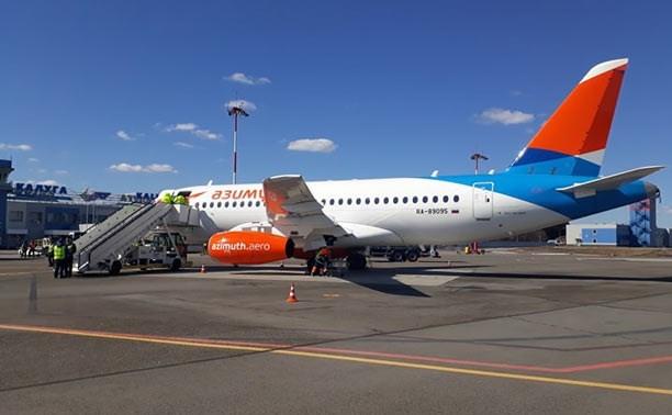 Авиакомпания «Азимут» открывает распродажу билетов из Калуги от 888 рублей