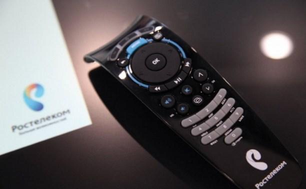 «Ростелеком» предлагает тулякам смотреть самые яркие голы «Евро-2016» в «Интерактивном ТВ»