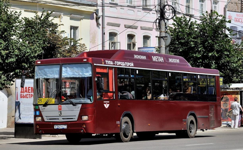 В день матча «Арсенал» – «Химки» в Туле продлена работа общественного транспорта
