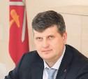 18 августа за порядком в Туле проследит Александр Картышов