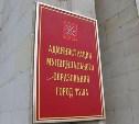 В субботу в тульской администрации будет дежурить Иван Яковлев