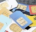 Смена тарифного плана у мобильных операторов станет бесплатной