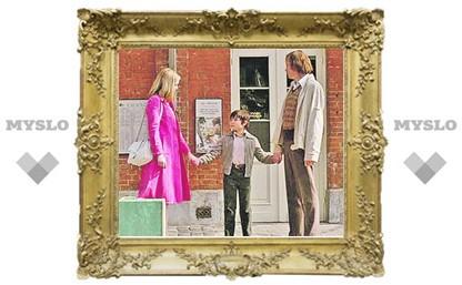 Как помочь ребенку пережить развод