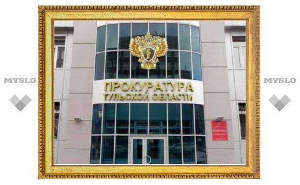 Прокурор потребовал от «РЭМС» прекратить нарушения законодательства