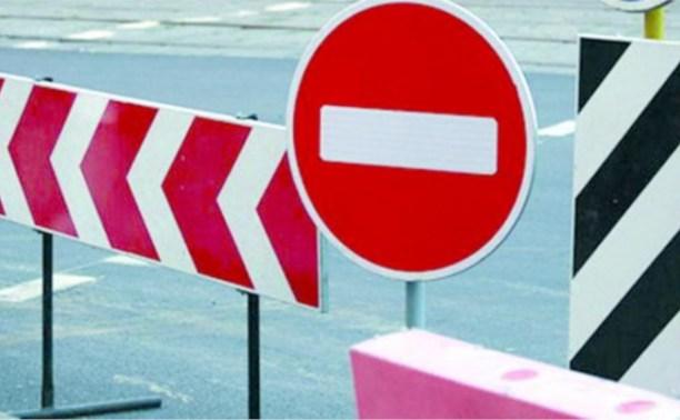29 и 30 августа в Туле ограничат движение транспорта