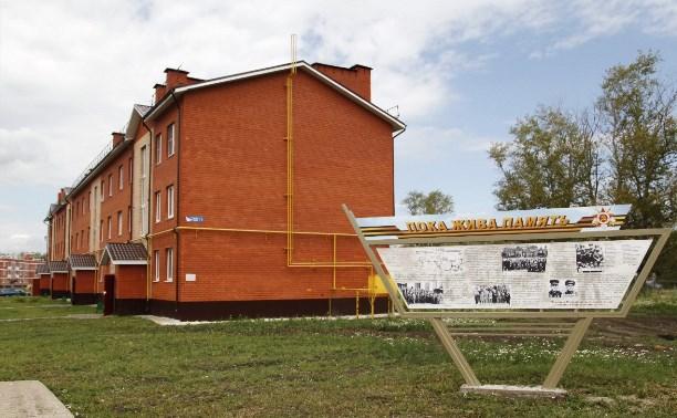 Прокуратура внесла представление администрации Кимовского района за недочеты в новостройках для переселенцев