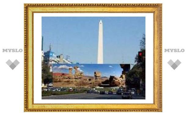 В Аргентине показали самую большую цифровую фотографию в мире