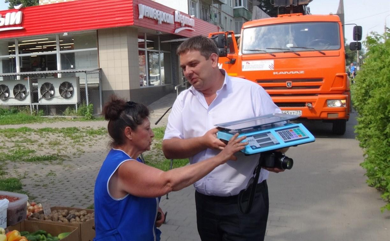Рейд: В Туле чиновники разгоняли уличных торговцев