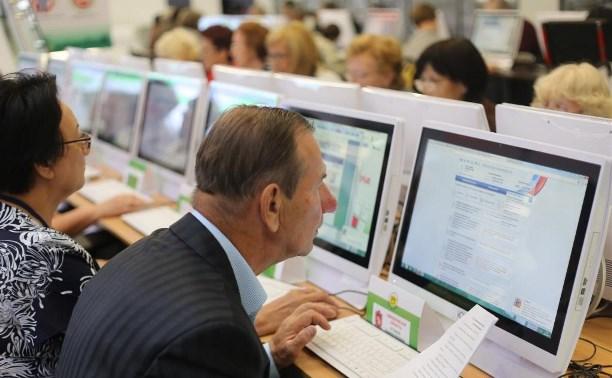 Тульские пенсионеры приняли участие во Всероссийском чемпионате по компьютерному многоборью