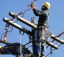 Где в Туле 25 сентября отключат электроэнергию