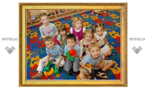 Тульский детский сад №154 открылся после ремонта