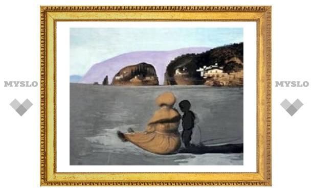 Из музея в Нидерландах вынесли картину Дали