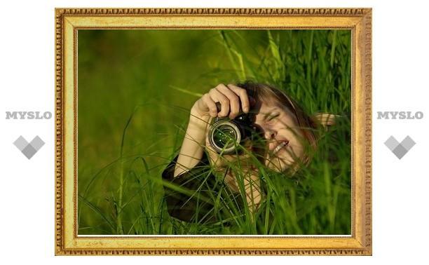 В Туле открыт сезон фотоохоты
