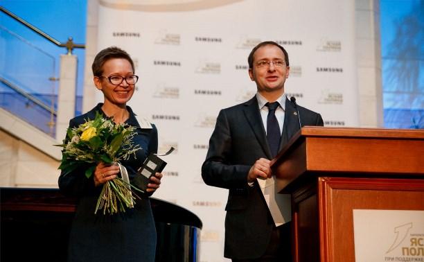 Определились победители литературной премии «Ясная Поляна»