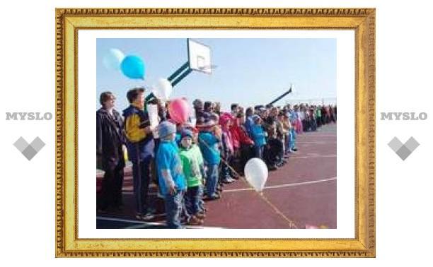 Ефремовским детям построили новый спорткомплекс