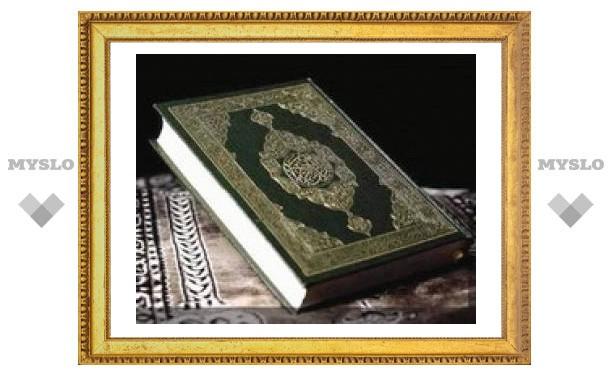 Для мусульман начался священный месяц Рамадан