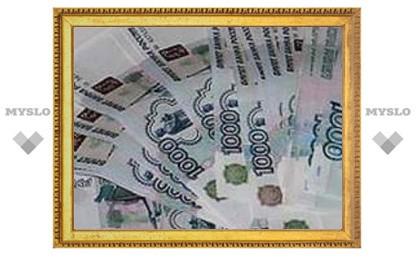 Бюджет Тульской области вырастет на 3 миллиарда