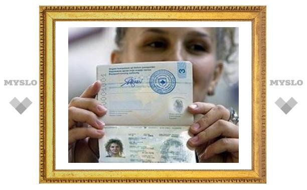 Власти Косово начали выдачу собственных паспортов