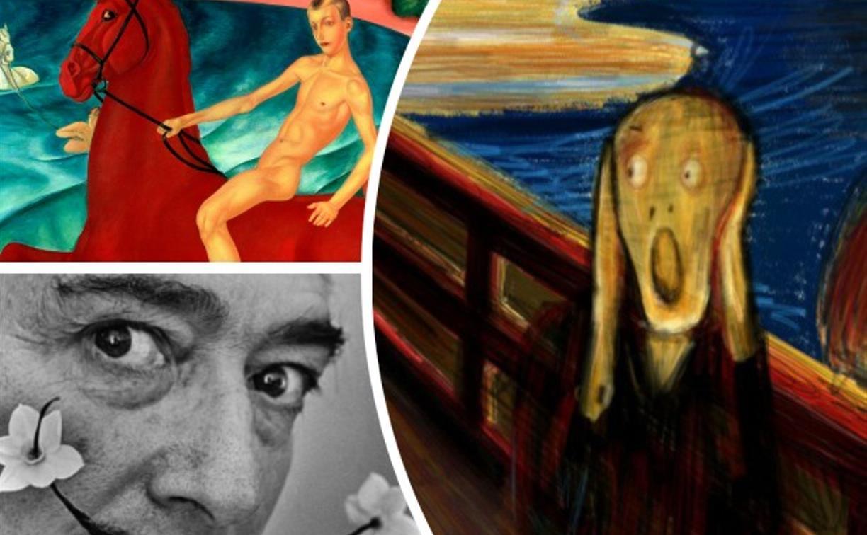 Тест: Хорошо ли вы разбираетесь в искусстве XX века?