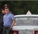 ГИБДД предложила увеличить стоимость экзамена на права до 6500 рублей