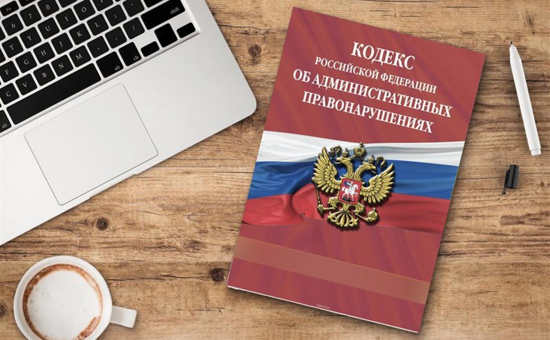 В Новомосковске бухгалтер пожалела нерадивого отца и теперь заплатит штраф