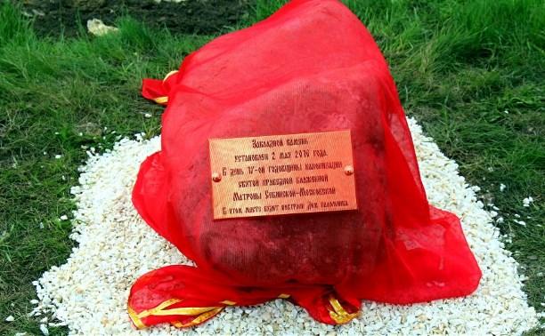 На родине святой Матроны заложен закладной камень в основание будущей гостиницы