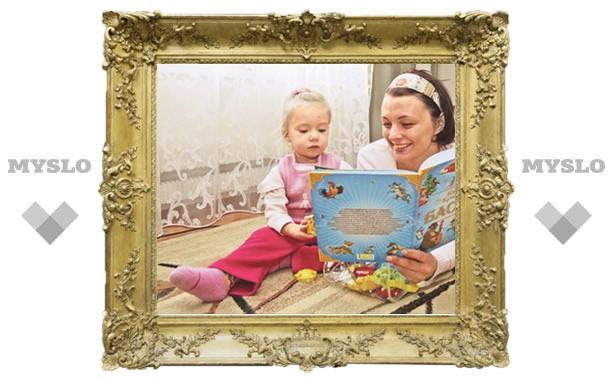 А какие книжки вы читаете своим детям? Выбираем правильную и добрую детскую литературу