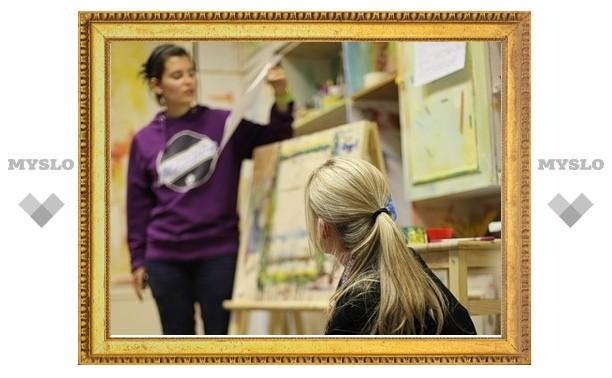В Туле пройдут семинары по арт-терапии