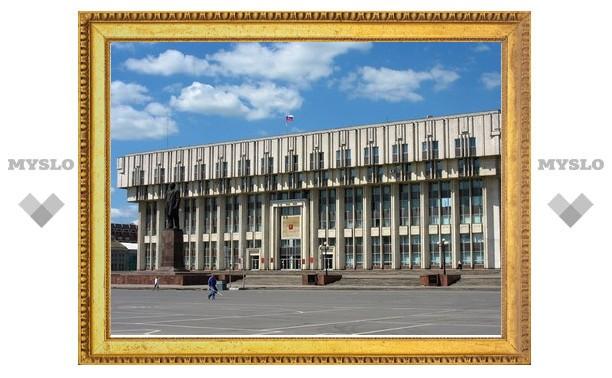 На сотовую связь для правительства в Туле потратят полмиллиона рублей