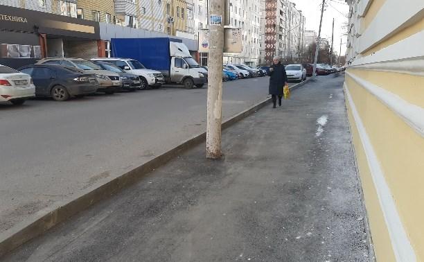 Тульские активисты ОНФ добились ремонта тротуара на ул. Братьев Жабровых