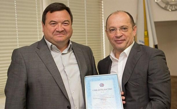 Тульский «Арсенал» официально приняли в РФПЛ