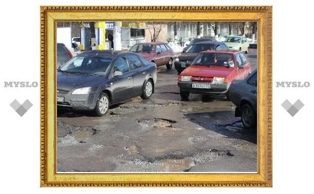 Полтора миллиарда рублей будет потрачено на ремонт тульских дорог
