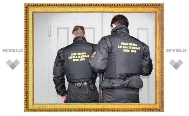 Приставы помогли вернуть долг в 20 миллионов рублей