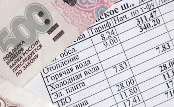 В Тульской области изменились тарифы на ЖКУ