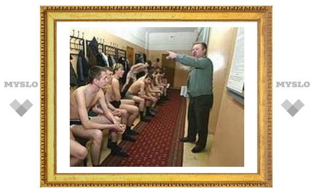 Туляки узнают все о призыве в армию
