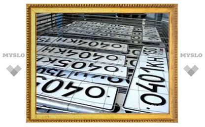 ГИБДД предложила изменить процедуру регистрации машин